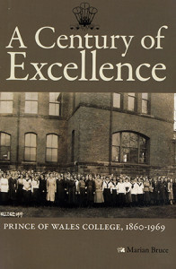 A Century of Excellence